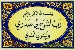 quran_gallery_aya-2.jpg